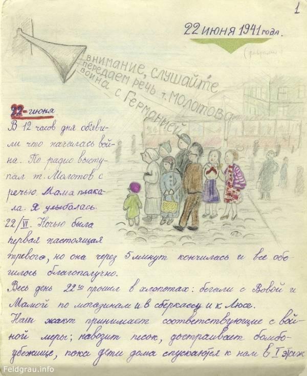 http://s8.uploads.ru/t/ZqYlu.jpg