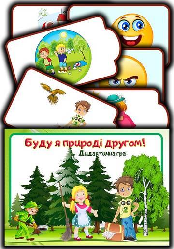 http://s8.uploads.ru/t/ZrwuK.jpg