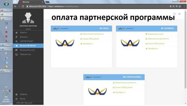 http://s8.uploads.ru/t/Zu9lk.jpg