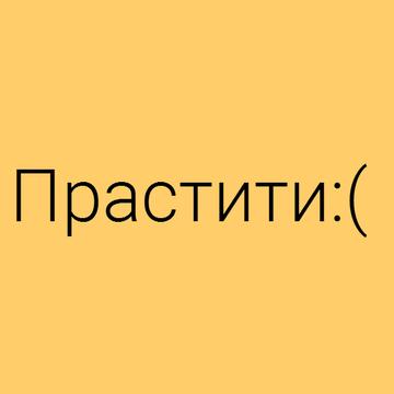 http://s8.uploads.ru/t/ZwECp.png