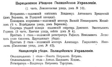 http://s8.uploads.ru/t/ZybaY.jpg