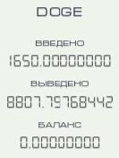 http://s8.uploads.ru/t/ZynoX.jpg