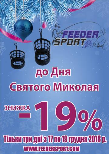 http://s8.uploads.ru/t/a6MJG.jpg