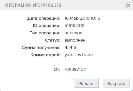 http://s8.uploads.ru/t/aFWR9.jpg