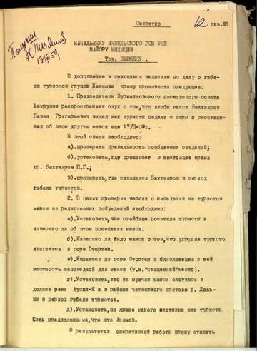 http://s8.uploads.ru/t/aI1qN.jpg