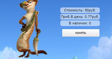 http://s8.uploads.ru/t/aPu32.png