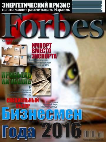 http://s8.uploads.ru/t/aUrwq.jpg