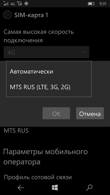 http://s8.uploads.ru/t/aVWgR.png
