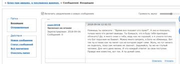 http://s8.uploads.ru/t/aWrqD.jpg