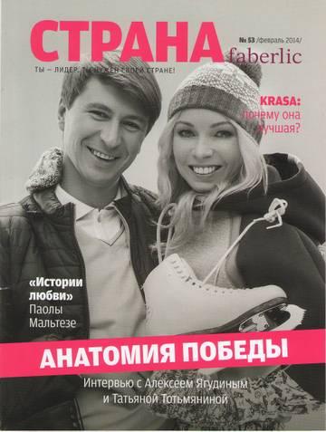http://s8.uploads.ru/t/afXHC.jpg