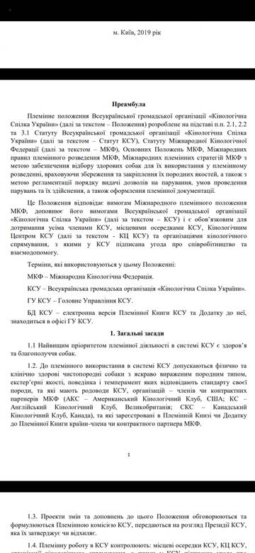http://s8.uploads.ru/t/afzAs.jpg