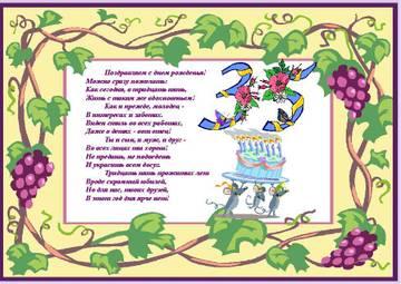 http://s8.uploads.ru/t/ahnuq.jpg