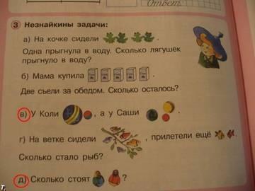 http://s8.uploads.ru/t/akntI.jpg