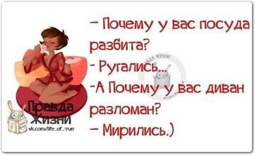 http://s8.uploads.ru/t/akyPO.jpg