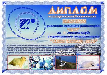http://s8.uploads.ru/t/aoGCP.jpg