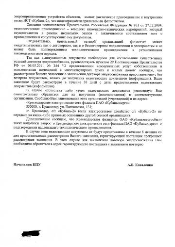 http://s8.uploads.ru/t/auN3l.png