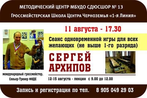 http://s8.uploads.ru/t/avfo5.jpg