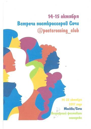 http://s8.uploads.ru/t/ayOl8.jpg
