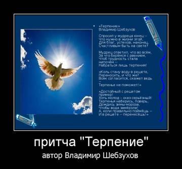 http://s8.uploads.ru/t/ayrGl.jpg