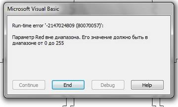 http://s8.uploads.ru/t/azNZk.jpg