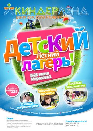 http://s8.uploads.ru/t/b17ro.jpg