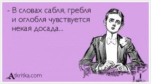 http://s8.uploads.ru/t/b3mXE.jpg