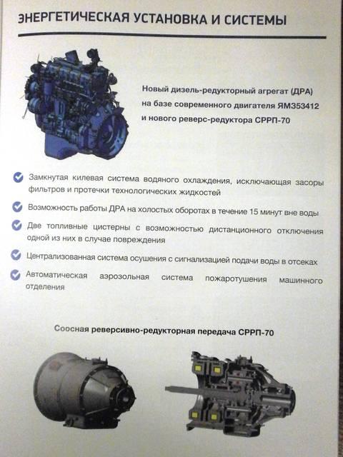 http://s8.uploads.ru/t/b6HmB.jpg