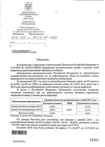 http://s8.uploads.ru/t/b6liA.jpg