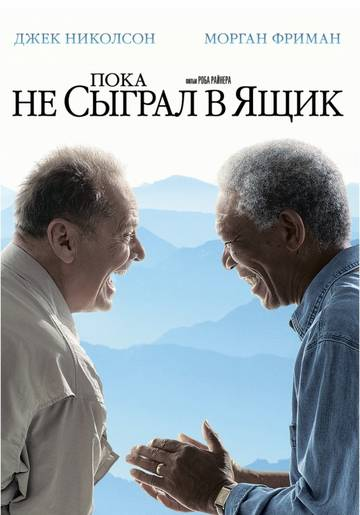 http://s8.uploads.ru/t/b83mN.jpg