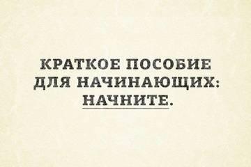 http://s8.uploads.ru/t/b8Im7.jpg