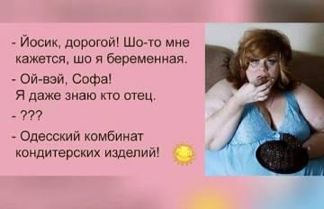 http://s8.uploads.ru/t/b9fC7.jpg
