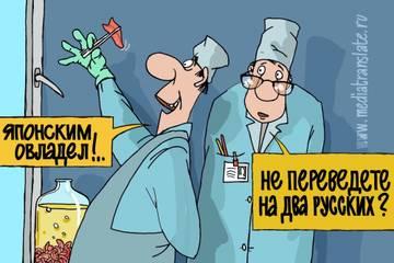 http://s8.uploads.ru/t/bAGcR.jpg