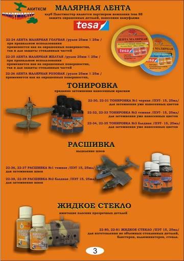 http://s8.uploads.ru/t/bJBXz.jpg