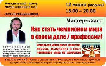 http://s8.uploads.ru/t/bLIlW.jpg