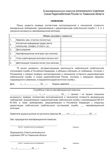 http://s8.uploads.ru/t/bPODI.png