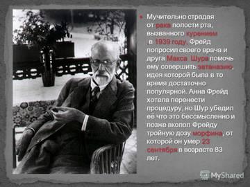 http://s8.uploads.ru/t/bPvlY.jpg