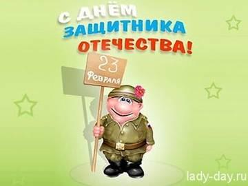http://s8.uploads.ru/t/bQ6Rw.jpg
