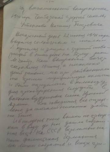 http://s8.uploads.ru/t/bR21z.jpg