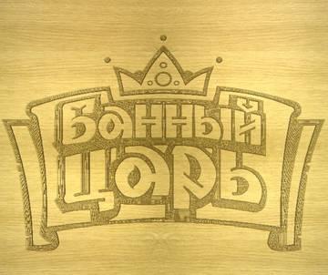 http://s8.uploads.ru/t/bRV0a.jpg
