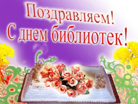 http://s8.uploads.ru/t/bSmqh.jpg