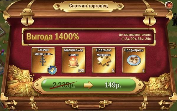 http://s8.uploads.ru/t/bT745.jpg