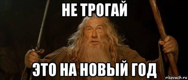 http://s8.uploads.ru/t/bUQyS.jpg
