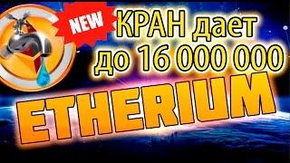 http://s8.uploads.ru/t/bWAkO.jpg