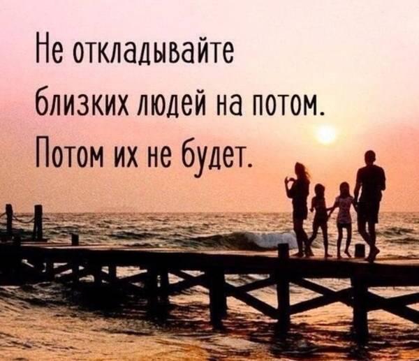 http://s8.uploads.ru/t/bXEuT.jpg