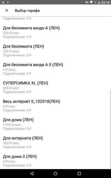 http://s8.uploads.ru/t/bXaSR.png