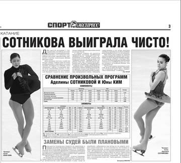 http://s8.uploads.ru/t/bYl9G.jpg