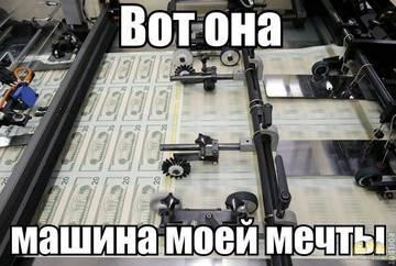 http://s8.uploads.ru/t/bZ5AX.jpg
