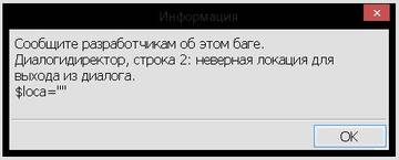 http://s8.uploads.ru/t/baU6Y.jpg