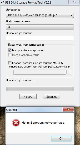 http://s8.uploads.ru/t/baUZS.png