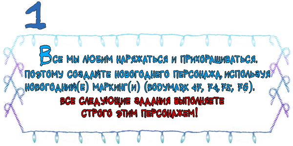 http://s8.uploads.ru/t/bdLBg.png
